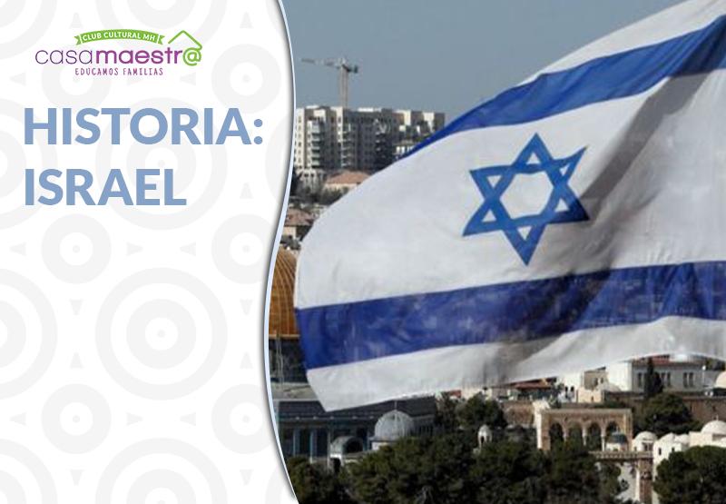 Historia: El Estado de Israel
